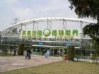 天宮莊園植物世界智能溫室