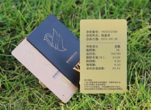 荣大可视卡,可擦可写可视可读的高端会员卡