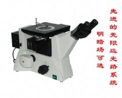 BMM-230/230BD 倒置明暗场金相显微镜