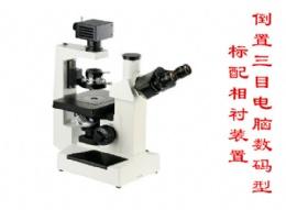 XSP-17C 三目倒置生物显微镜